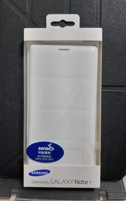 三星 原廠Note4 翻頁式智能皮套 白色
