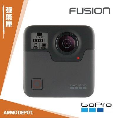 【AMMO DEPOT.】 GoPro Fusion 360度全景 運動相機 台灣公司貨 一年保固 CHDHZ-101