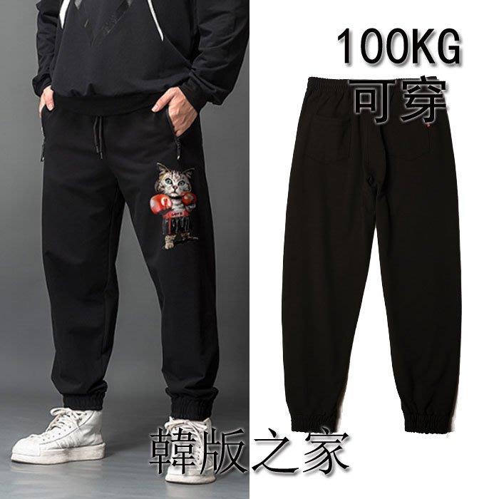 韓系拳擊貓男裝拉鏈潮牌休閑運動嘻哈小腳長褲子 100KG可穿 Y99
