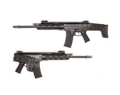 台南 武星級 WE MSK 一刀流 AEG 全金屬 電動槍 (卡賓槍步槍BB槍突擊槍衝鋒槍狙擊槍空氣槍SCAR 刀疤