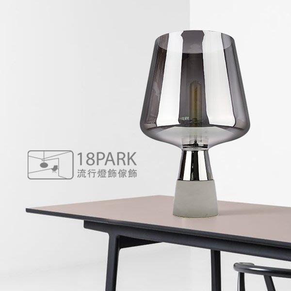 【18Park 】工業簡約 Tian [ 提案檯燈]