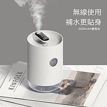【台灣現貨】usb加濕器家用靜音臥室大容量霧量無線充電凈化空氣小型香薰噴霧