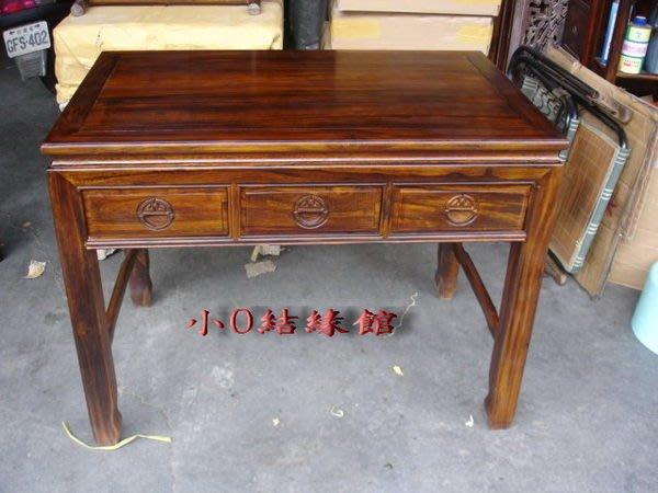 小o結緣館仿古傢俱...三抽學生書桌.辦公桌.泡茶桌(雞翅木)(106'''126二款)106x68x81