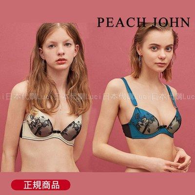 Peach John DAY DREAM 白日夢 夢幻繡花性感波浪蕾絲 集中內衣 1020874 LUCI日本代購