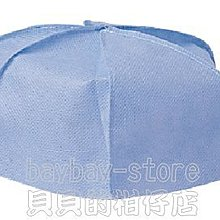 (安全衛生)拋棄式藍色衛生帽襯_工程帽/安全帽可用、台灣製造_零售區