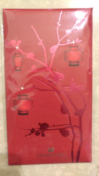 (全新8入) 施華洛世奇 水晶 燈紅高掛 紅包袋一組(內裝8個) swarovski(另有福字花開富貴)