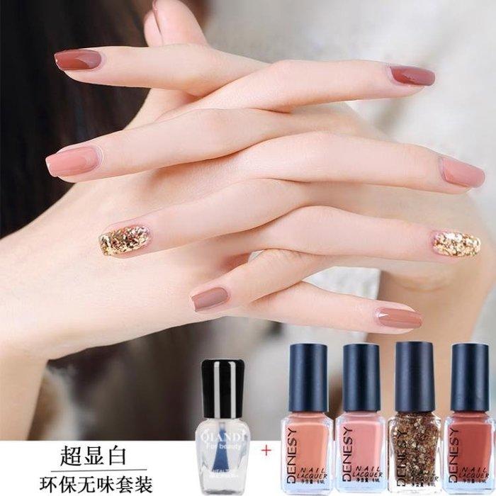韓國裸色指甲油套裝可剝 無毒撕拉快干少女的謊言女美甲組合12色