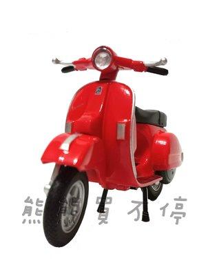 [在台現貨] 偉士牌 Vespa PX125  2016年 紅色 1:18 仿真 合金 復古 踏板摩托車模型