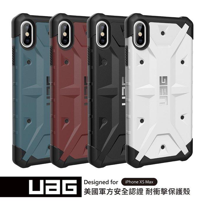 UAG iPhone XS Max 耐衝擊保護殼-白