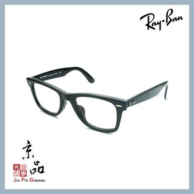 【RAYBAN】RB2140F 901...