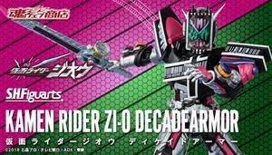 全新 日版 盒有凹 魂 Shop 限定 SHF 幪面超人 時王 帝騎 裝甲 KAMEN RIDER ZI-O DECADE ARMOR