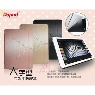 光華商場 包你個頭【DAPAD】iPad Pro 10.5 吋 通用AIR  3 大字型 旋轉皮套 360度 變型 Y型