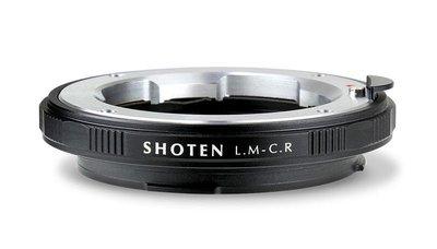 @佳鑫相機@(全新品)日本SHOTEN LM-CR專業轉接環 LEICA M鏡頭 轉接至 Canon EOS-R全幅機身