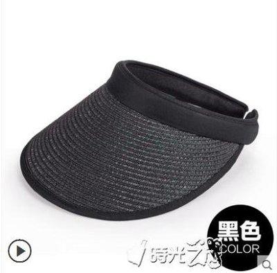 空頂帽防曬防紫外線遮臉出游戶外百搭空頂太陽帽無頂草帽子