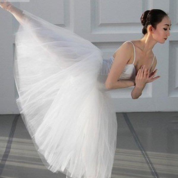 5Cgo【鴿樓】會員有優惠 44110732855 專業舞蹈紗裙 芭蕾tutu裙 芭蕾舞裙天鵝湖演出服成人吊帶芭蕾舞