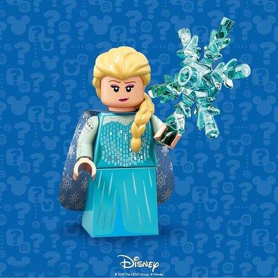 現貨【LEGO 樂高】積木 / 人偶包系列 迪士尼2 DISNEY 71024 | #9 冰雪奇緣 艾莎 Elsa