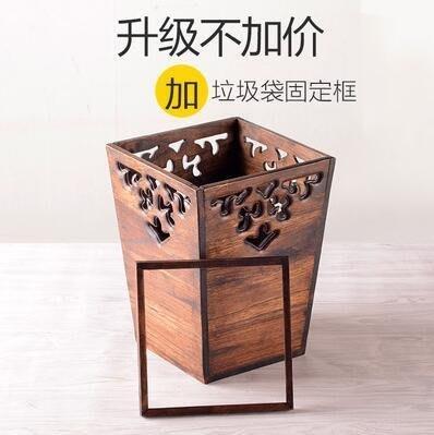 【優上】實木垃圾桶客廳復古垃圾簍A款大號高30cm