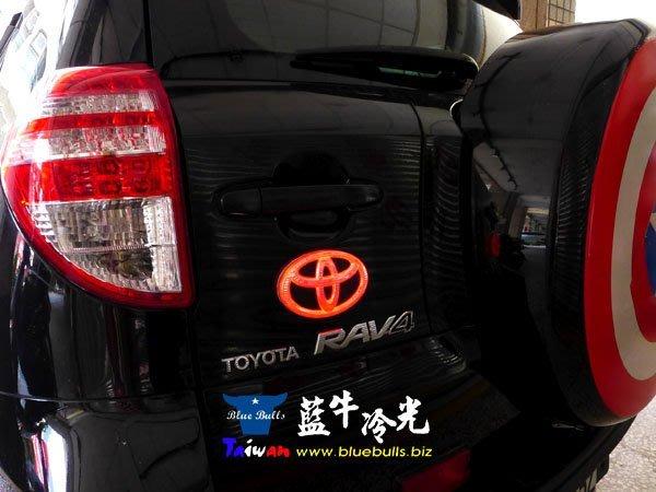【藍牛冷光】LED 電鍍發光車標 TIIDA CRV ALTIS VIOS FIT YARIS WISH CAMRY