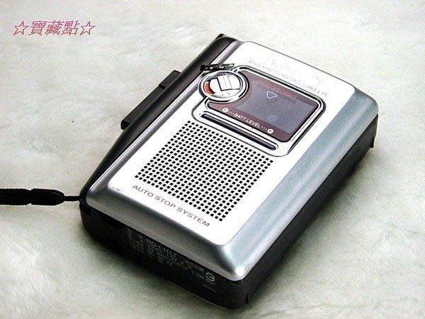 ☆寶藏點☆ 國際牌(Panasonic RQ-L11)RQ-L11 密錄機 錄音 竊聽 監聽 徵信 配件組合價 歡迎貨到