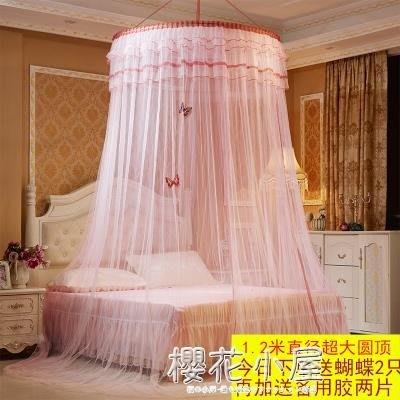 新款圓頂蚊帳1.5m吊頂1.8m雙人家用加密1.2米床公主風免安裝QM