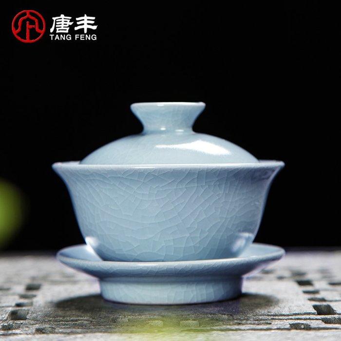 唐豐仿宋汝窯茶具整套陶瓷茶杯家用開片泡茶蓋碗茶壺功夫茶具套裝 居衣纺JYF