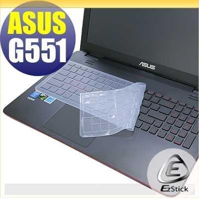 【EZstick】ASUS G551 G551J G551JM G551JW 矽膠 鍵盤保護膜 鍵盤膜