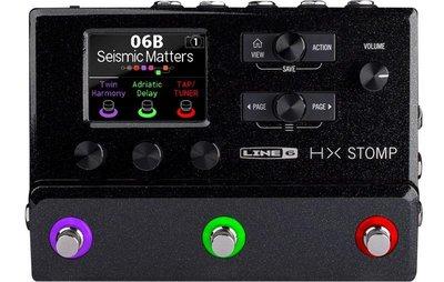 【成功樂器 . 音響】全新 Line6 HX Stomp 電吉他 貝斯 綜合效果器 可當錄音介面