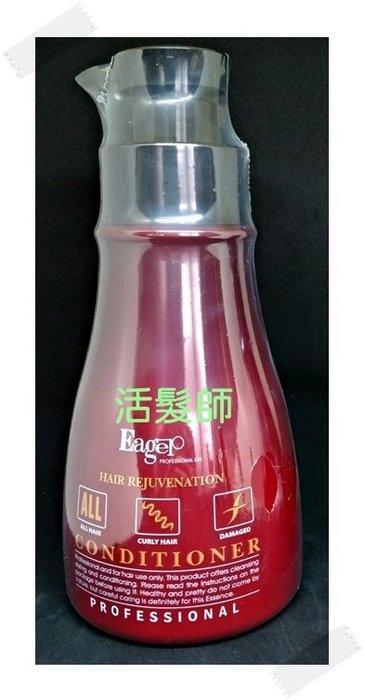 渴望H2O氨基酸活髮師 1000ml 搶鮮價890元 加碼送紅酒洗髮精一瓶~再享多重送好禮