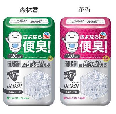 【JPGO】日本進口 地球製藥 DEOSH 廁所用 凝膠粒子消臭劑 芳香除臭劑 120日~森林香613 花香514