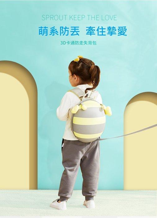 【溜。溜。選物】兒童卡通防走失後背包 防走失 兒童包 後背包