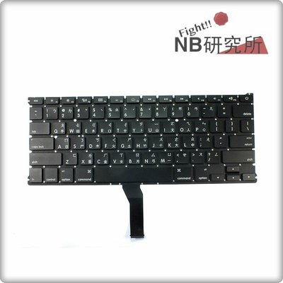 Apple MacBook AIR A1369 A1466 鍵盤 中文 鍵盤 全新 繁體鍵盤 台中可自取