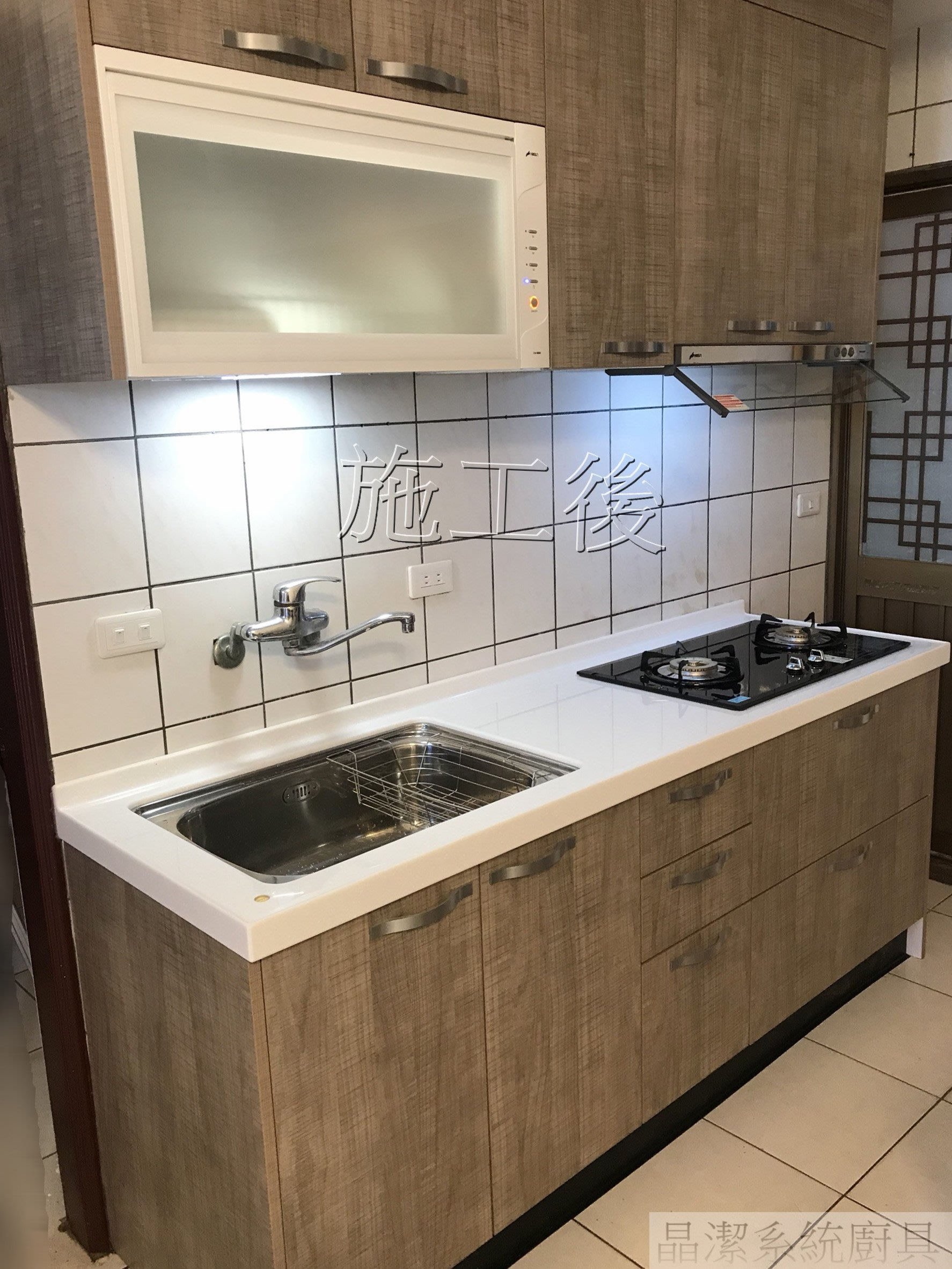 多款木紋色可挑 流理台 廚具 韓國人造石+美耐門+木心桶上下櫃200cm搭豪山三機 系統廚具