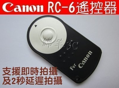 Canon RC-6 紅外線遙控器 6D Mark II 6D2 7D2 5D4 7D 5D IV III 6DII