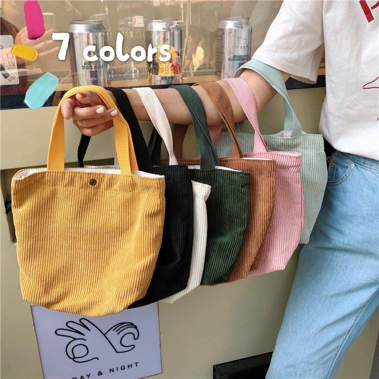 【現貨】ins 素色 文青 燈心絨 手提包 帆布包 肩背包 手提袋 環保袋 購物袋 便當袋棕色 薑黃 墨綠