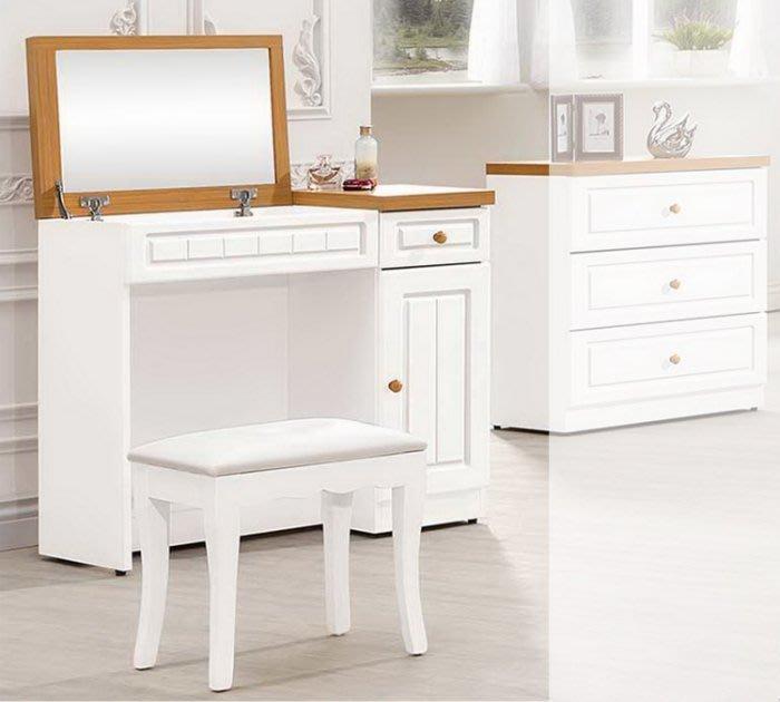 【DH】商品貨號VC187-2商品名稱《頌伊》3尺掀式鏡台椅組(圖一)書桌/妝飾/多功能傢飾。台灣製/可訂做。新品特價