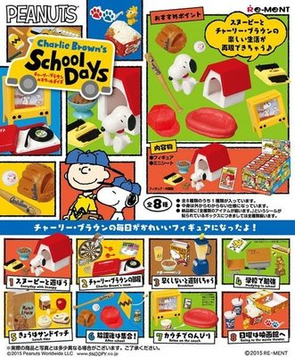 Re-Ment Peanuts Snoopy Charlie Brown's School Days 學校生活 全套8款