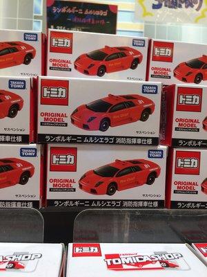 tomica shop original model 藍寶堅尼  消防指揮車仕樣 紅牛~小太陽日本精品