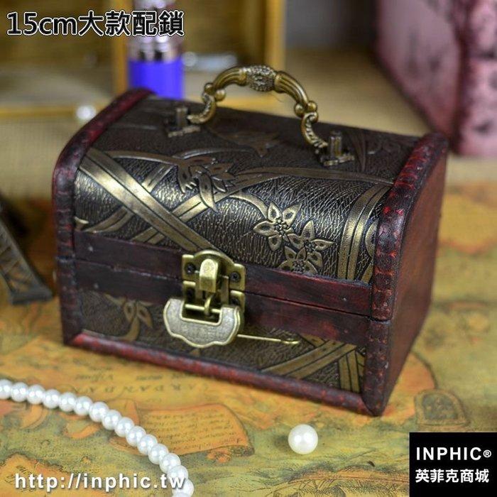 INPHIC-精緻仿古木盒復古小盒子桌面收納盒家居擺設拍攝道具帶鎖禮物包裝-15cm大款配鎖_S2787C