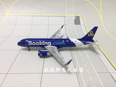 新品 JC Wings XX4055 1:400 春秋航空 A320 Booking.com B-6902