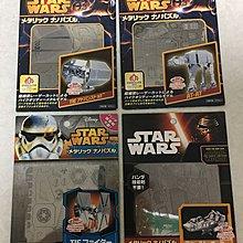 Disney Tenyo 星球大戰 Star Wars 金屬模型 共四款 每款$45