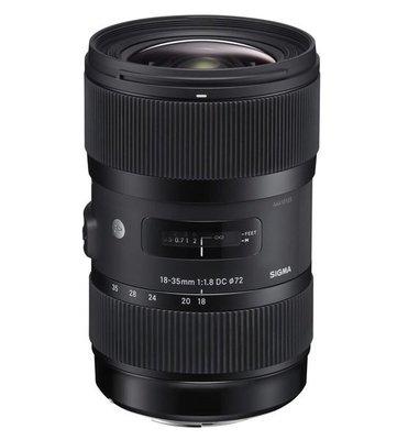 鏡花園 Sigma 18-35mm F1.8 DC HSM for Canon 適馬鏡頭(租鏡頭、出租鏡頭、鏡頭出租) 台北市