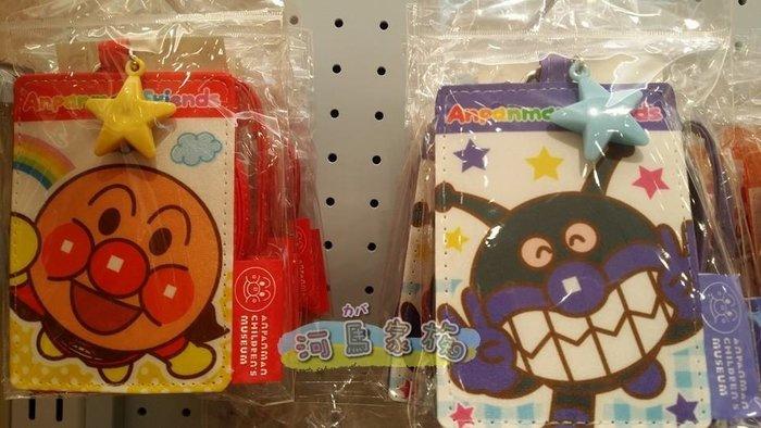 ~河馬家族~日本帶回_ANPANMAN橫濱麵包超人細菌人證件/卡夾分售☆現貨