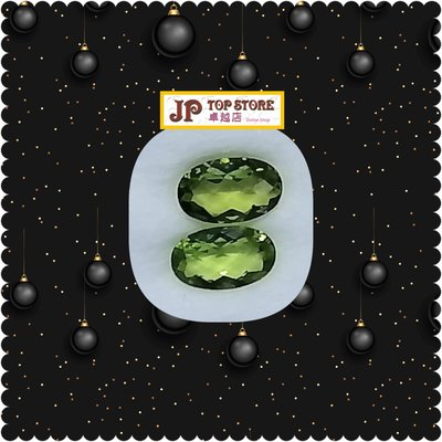 天然橄欖裸石, 一對 6.64ct 13 x 8mm 約$449/粒 ( Peridot 型號:JP-6-67 ) 整包出售,不作散裝售賣