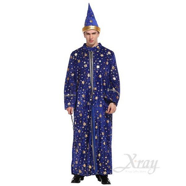 X射線【W370050】藍絨星月巫師,萬聖節/化妝舞會/角色扮演/聖誕節/cosplay/變裝派對/尾牙表演