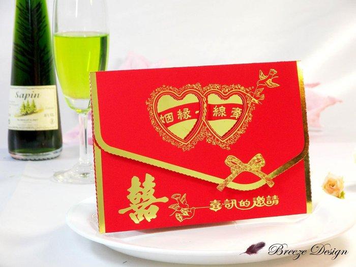 『潘朵菈精緻婚卡』特價夾頁設計款喜帖※中式燙金10元喜帖系列※喜帖編號:W-201230
