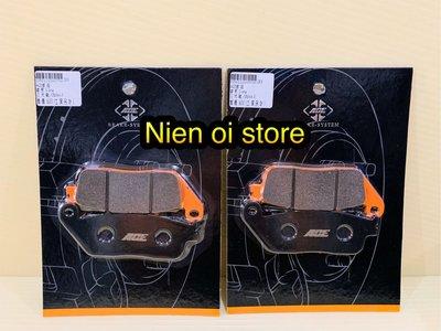 【Nien oil store 】ACE S-line 複合式來令片 煞車皮 三代戰 SMAX  刺激400 馬車 免運