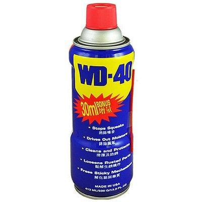 【台北益昌】《增量瓶 412ml》美國 USA 防鏽油 WD-40 防鏽 潤滑油 WD40 412ml