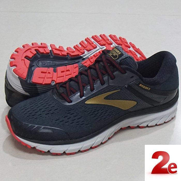 *世偉運動精品* BROOKS 110271-2E-068 Adrenaline GTS 18 2E寬楦 慢跑鞋