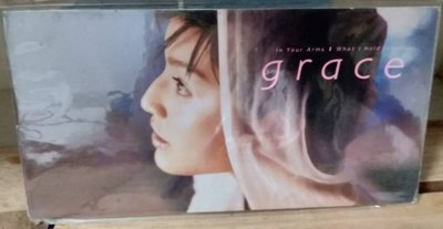Grace (葉佩雯) - In Your Arms(EP)