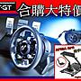 台灣公司貨【 限量5組特價】 T- GT+AP2(含手...